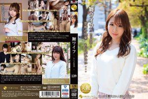 ดูหนังโป๊ออนไลน์ Porn xxx Jav Av ARSO-20139Av Japanese