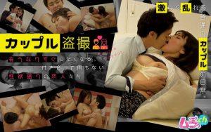 ดูหนังโป๊ออนไลน์ Porn xxx Jav Av GRMO-003jav ญี่ปุ่น