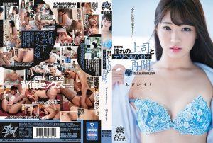 ดูหนังโป๊ออนไลน์ Porn xxx Jav Av DASD-757 Hanazawa HimariAVญี่ปุน