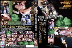 ดูหนังโป๊ออนไลน์ Porn xxx Jav Av GS-1994 Harata Kyoukotag_movie_group: <span>GS</span>