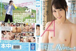 ดูหนังโป๊ออนไลน์ Porn xxx Jav Av HND-894 Horikita Wantag_star_name: <span>Horikita Wan</span>