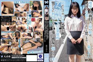 ดูหนังโป๊ออนไลน์ Porn xxx Jav Av YST-231 Isumi RionYST-231