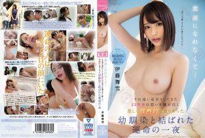 ดูหนังโป๊ออนไลน์ Porn xxx Jav Av CAWD-126 Itou Mayukiลักหลีบเพื่อน