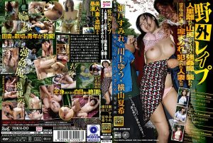 ดูหนังโป๊ออนไลน์ Porn xxx Jav Av SGM-42 Kawakami Yuuเปิดซิง