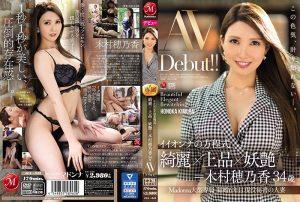 ดูหนังโป๊ออนไลน์ Porn xxx Jav Av JUL-345 Kimura Honokaกระแทกหีน้า