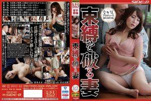 ดูหนังโป๊ออนไลน์ Porn xxx Jav Av NSPS-938 Kurata MaoKurata Mao