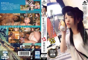 ดูหนังโป๊ออนไลน์ Porn xxx Jav Av MILK-091 Minami Rionaเปิดซิง