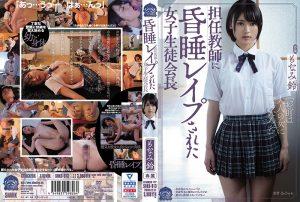 ดูหนังโป๊ออนไลน์ Porn xxx Jav Av SHKD-913 Monami Rintag_movie_group: <span>SHKD</span>