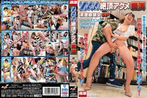 ดูหนังโป๊ออนไลน์ Porn xxx Jav Av NHDTB-450tag_movie_group: <span>NHDTB</span>