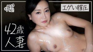 ดูหนังโป๊ออนไลน์ Porn xxx Jav Av NRPK-002หลอกเย็ดหีป้า