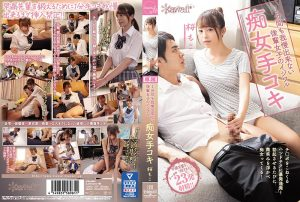 ดูหนังโป๊ออนไลน์ Porn xxx Jav Av CAWD-127 Sakura Mokotag_movie_group: <span>CAWD</span>
