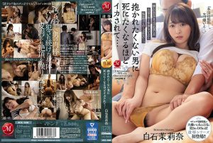 ดูหนังโป๊ออนไลน์ Porn xxx Jav Av JUL-346 Shiraishi Marinaเย็ดเมียลูกน้อง