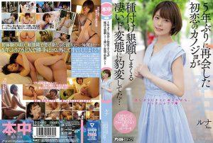 ดูหนังโป๊ออนไลน์ Porn xxx Jav Av HND-903 Tsukino Runatag_star_name: <span>Tsukino Runa</span>
