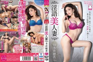 ดูหนังโป๊ออนไลน์ KBI-046 Yonekura Honoka