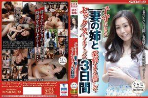 ดูหนังโป๊ออนไลน์ Porn xxx Jav Av NSPS-939 Yuuki Ayaneเย็ดกล่างห้องครัว