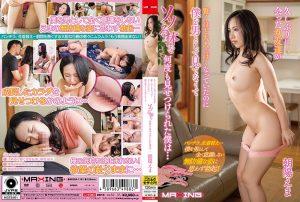 ดูหนังโป๊ออนไลน์ Porn xxx Jav Av MXGS-1161 Asahi Ematag_star_name: <span>Asahi Ema</span>