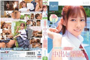 ดูหนังโป๊ออนไลน์ Porn xxx Jav Av SDAB-152 Hasumi Takashiแอบเย็ด