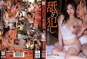ดูหนังโป๊ออนไลน์ Porn xxx Jav Av ADN-279 Hatsune Minoritag_movie_group: <span>ADN</span>