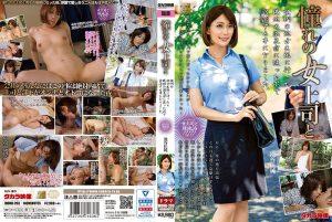 ดูหนังโป๊ออนไลน์ Porn xxx Jav Av MOND-203 Iketani Kasumitag_star_name: <span>Iketani Kasumi</span>