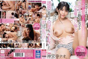 ดูหนังโป๊ออนไลน์ Porn xxx Jav Av MIDE-856 Jinguuji Naoเย็ดหรพนักงาน