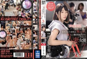 ดูหนังโป๊ออนไลน์ Porn xxx Jav Av MEYD-632 Kawakami Nanamitag_movie_group: <span>MEYD</span>