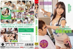 ดูหนังโป๊ออนไลน์ Porn xxx Jav Av MXGS-1160 Kururigi Aoitag_movie_group: <span>MXGS</span>