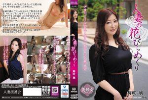 ดูหนังโป๊ออนไลน์ Porn xxx Jav Av MYBA-028 Maisaki Ruriเย็ดคาชุด