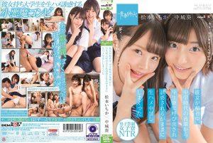 ดูหนังโป๊ออนไลน์ Porn xxx Jav Av SDAB-153 Matsumoto Ichika&Nakajou Aoiแอบเย็ด
