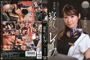 ดูหนังโป๊ออนไลน์ Porn xxx Jav Av MSFH-037 Mizusawa MikoMSFH-037