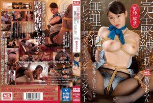 ดูหนังโป๊ออนไลน์ Porn xxx Jav Av SSNI-922 Niina Amintag_star_name: <span>Niina Amin</span>