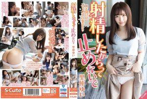 ดูหนังโป๊ออนไลน์ Porn xxx Jav Av SQTE-340 Satonaka Yuitag_star_name: <span>Satonaka Yui</span>