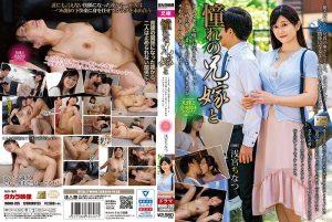 ดูหนังโป๊ออนไลน์ Porn xxx Jav Av MOND-205 Asamiya Chinatsutag_movie_group: <span>MOND</span>
