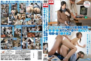 ดูหนังโป๊ออนไลน์ Porn xxx Jav Av NHDTA-592 Ayane Harunatag_star_name: <span>Ayane Haruna</span>