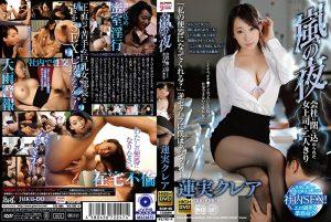 ดูหนังโป๊ออนไลน์ Porn xxx Jav Av SGM-46 Hasumi Kureaเย็ดหีหัวหน้า