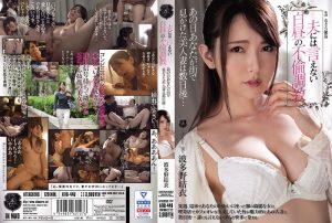 ดูหนังโป๊ออนไลน์ Porn xxx Jav Av ATID-448 Hatano Yuiเย็ดหีเมียเพื่อน