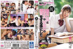 ดูหนังโป๊ออนไลน์ Porn xxx Jav Av MIAA-356 Higuchi Mitsuhatag_movie_group: <span>MIAA</span>