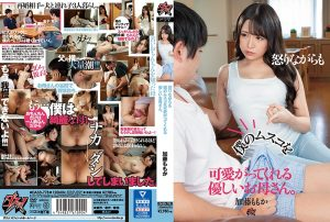 ดูหนังโป๊ออนไลน์ Porn xxx Jav Av DASD-778 Katou Momokaโหนกหีกลีบหี