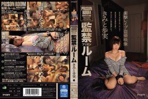 ดูหนังโป๊ออนไลน์ Porn xxx Jav Av IPZ-691 Kimito Ayumitag_movie_group: <span>IPZ</span>