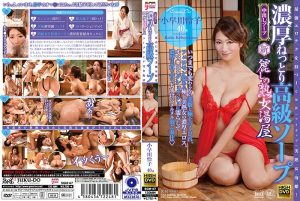 ดูหนังโป๊ออนไลน์ Porn xxx Jav Av SGM-47 Kobayakawa Reikotag_star_name: <span>Kobayakawa Reiko</span>