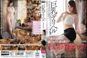 ดูหนังโป๊ออนไลน์ Porn xxx Jav Av ONSG-030 Kuroki Misatag_star_name: <span>Kuroki Misa</span>