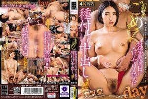 ดูหนังโป๊ออนไลน์ Porn xxx Jav Av HZGD-174 Maikawa Senaเย็ดหีลูกสะใภ้