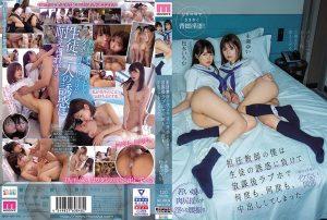 ดูหนังโป๊ออนไลน์ Porn xxx Jav Av MIAA-354 Matsumoto Ichika&Nagase Yui2021