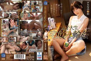ดูหนังโป๊ออนไลน์ Porn xxx Jav Av SHKD-920 Monami Rinหีอูม