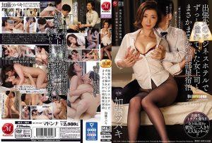 ดูหนังโป๊ออนไลน์ Porn xxx Jav Av JUL-394 Natsuki Kaorutag_star_name: <span>Natsuki Kaoru</span>