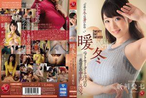 ดูหนังโป๊ออนไลน์ Porn xxx Jav Av JUL-416 Shinkawa Ainaพี่สาวเงี่ยนหี