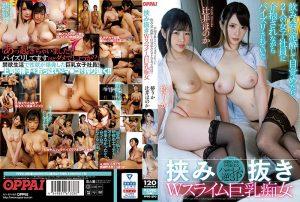 ดูหนังโป๊ออนไลน์ Porn xxx Jav Av PPPD-890 Takatsubaki Rika&Tsujii Honokatag_movie_group: <span>PPPD</span>