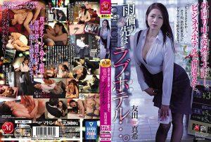 ดูหนังโป๊ออนไลน์ Porn xxx Jav Av JUL-411 Tomoda Makitag_star_name: <span>Tomoda Maki</span>