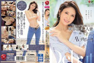 ดูหนังโป๊ออนไลน์ Porn xxx Jav Av JUL-421 Asou HiyoriAv video