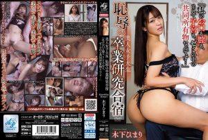 ดูหนังโป๊ออนไลน์ Porn xxx Jav Av APNS-220 Hanazawa Himaritag_star_name: <span>Hanazawa Himari</span>
