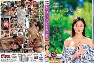 ดูหนังโป๊ออนไลน์ Porn xxx Jav Av SPRD-1359 Hiraoka Riekotag_star_name: <span>Hiraoka Rieko</span>